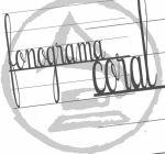fonogramacorallog - copia - copia (640x488)